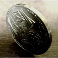 Монета 1 рубль. 1987 года
