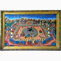 Исламское искусство Мечеть аль Харам и Кааба
