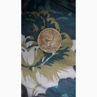 Продам монету 5 копеек 1953 года с снизу под цифрой 3 один уселокк