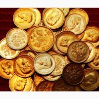 Оценка и Скупка монет, Продать монеты в Челябинске