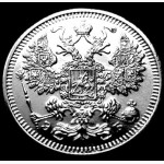 Редкая серебряная монета 15 копеек 1908 года