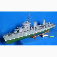 Продам модель лидера эсминцев
