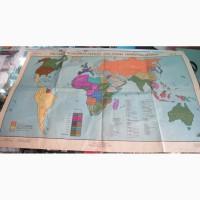 Плакат-карта Распад Колониальной системы империализма, 1939 год 50 см х 80 см