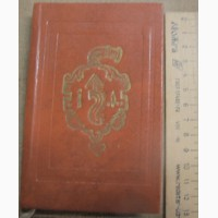 Книга Учебник грамоты, Иван Федоров, юбилейное издание 1974 года