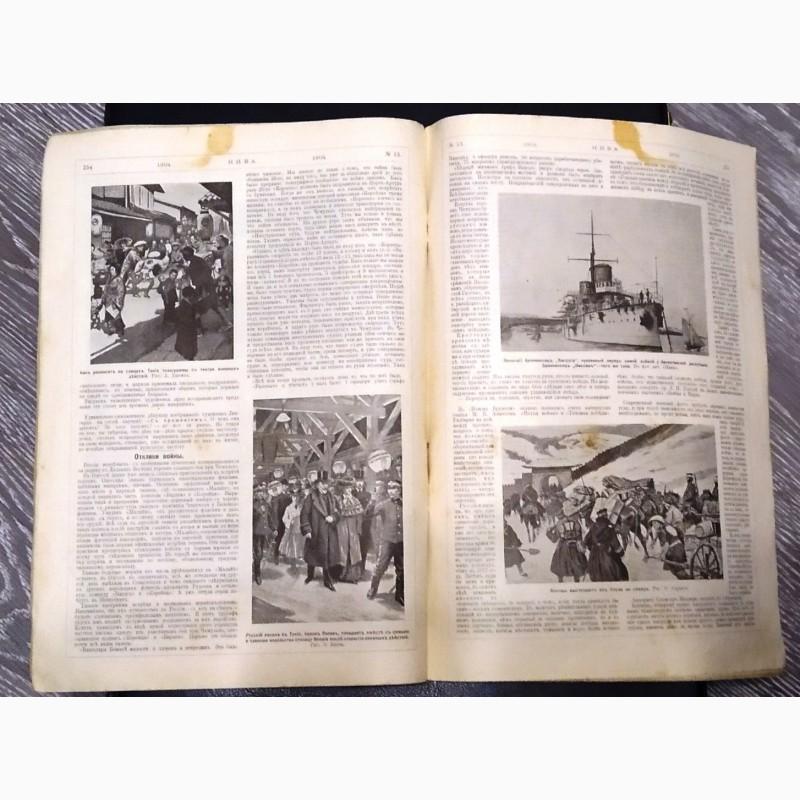 Фото 2. Журнал Нива 13 за 1904 год