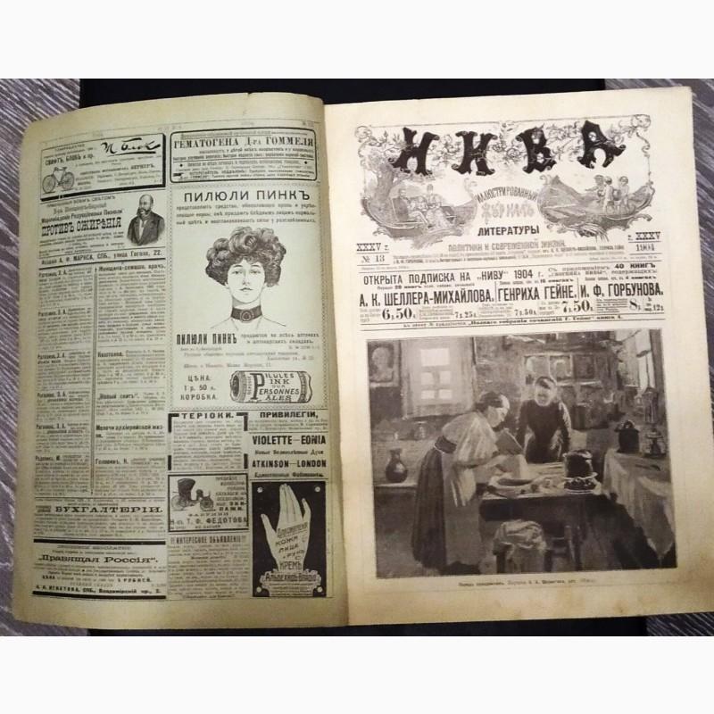 Фото 3. Журнал Нива 13 за 1904 год
