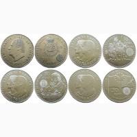 Испанские серебряные монеты - 30 евро