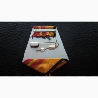 Медаль За отличие в службе сухопутных войск .мо рф