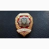 Знак Лучший работник МВД Украина