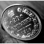 Редкая, серебряная монета 20 копеек 1916 года
