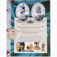 Императорская коллекция Карла Фаберже