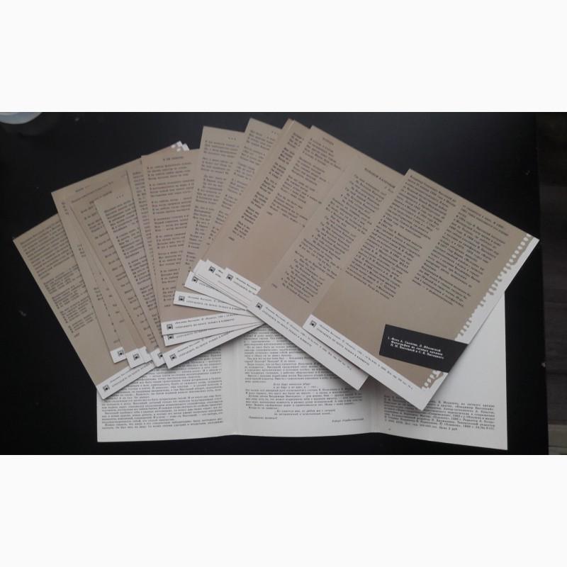 стиле полинезия, продать набор открыток высоцкого 1988 год выпуск екатеринбург блюдо просто
