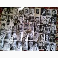 Продам фото артистов СССР