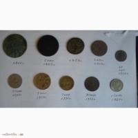 Продаю монеты царские и советские