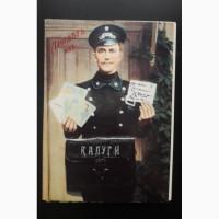 Продам набор открыток Привет из Калуги