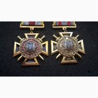 Медали. за доблесть и отвагу 1 и 2 степень. уголовный розыск мвд украина. полный комплект