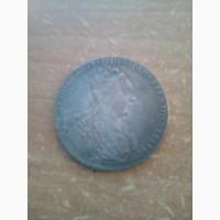 Продам монету:1 рубль, 1727 года