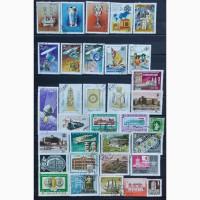 Продам почтовые марки Венгрия