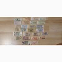 Банкноты СССР и Постсоветской России