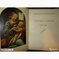Книгу Леонардо да Винчи 500 лет 1952 год