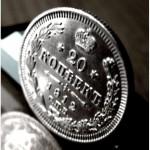 Редкая, серебряная монета 20 копеек 1912 года