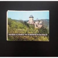 Продам открытки-гармошку Замки Чехии