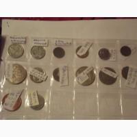 Коллекция иностранных монет