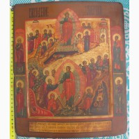 Икона Воскресение Христа, 20 век