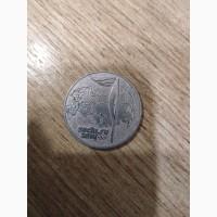 Продам монету Сочи 25 руб, 2014года