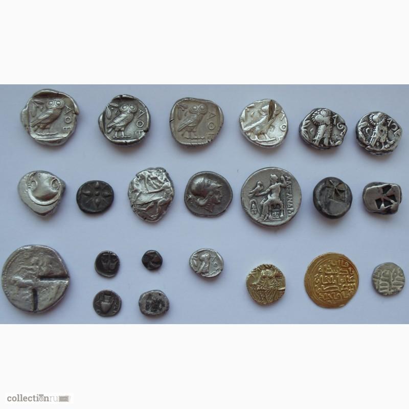 Продам античные монеты монеты банка россии каталог цены