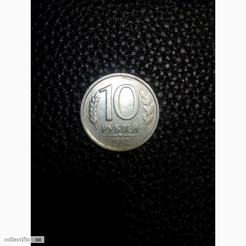 продам 10 рублей со знаком