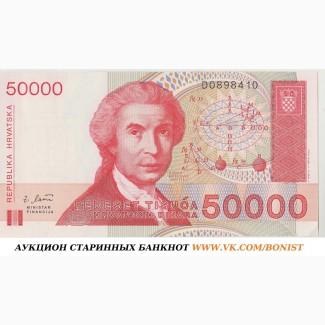Продаю коллекционные банкноты разных стран мира