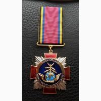 Орден. Почетный военный связист. ВС Украина. Оригинал