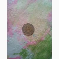Продам монету1934 года 2 копейки