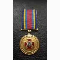 Медаль 15 лет внутренним войскам МВД Украина