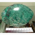 182 Лиственит, полированная пластина, м-е Букан, Казахстан