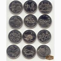 Комплекты иностранных монет в Саратове