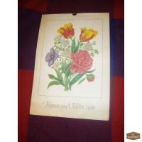 Продам: Календарь настенный перекидной Цветы ГДР