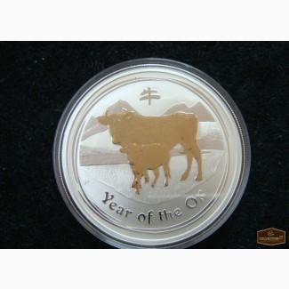 Серебряная монета Австралии (2) в Москве
