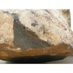 Метеорит (техноген)