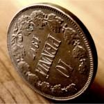Раритет. Редкая, медная монета 10 пенни 1917 год