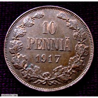 Раритет. Медная монета 10 пенни 1917 год