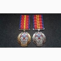 Медали. за личные достижения. 1 и 2 степень. всу. украина. полный комплект. не ношенные