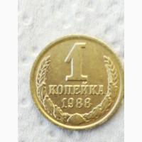 1коп.1988г
