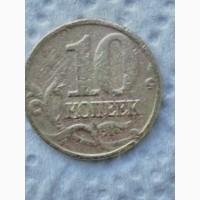 10коп.2002г, М, редкая по расположению знака монетного двора