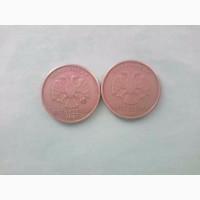 Прда монету 5 рублей 1998