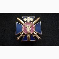 Продам Знак Почетная Грамота Службы Безопасности Украины. СБУ Украина