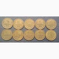 Продам наборы советских монет 1, 2, 3, 5, 10, 15, 20 коп