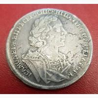 Серебряный рубль 1725 год, Петр 1