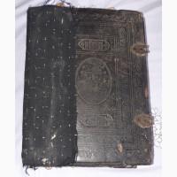 Старинная антикварная книга 16